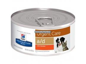 Konzerva Hills Canine Diet ad